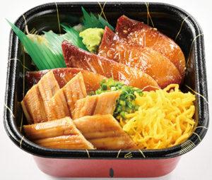 ごまブリ穴子丼