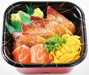 ごまブリサーモン丼