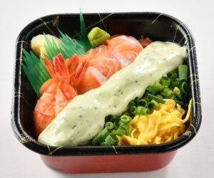 サーモン海老バジルチーズ丼