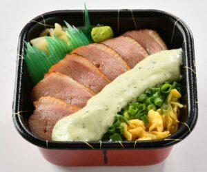 炙り合鴨バジルチーズ丼